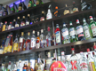 Bar - Hotel Euro House Baia Mare 4