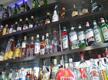 Bar - Hotel Euro House Baia Mare 4